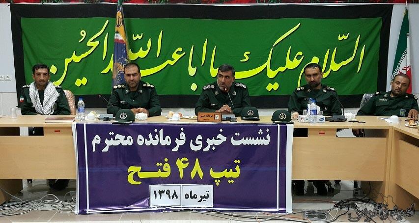 خدمات جهادی و عمرانی تیپ ۴۸ فتح در جهت توسعه و امنیت استان و کشور