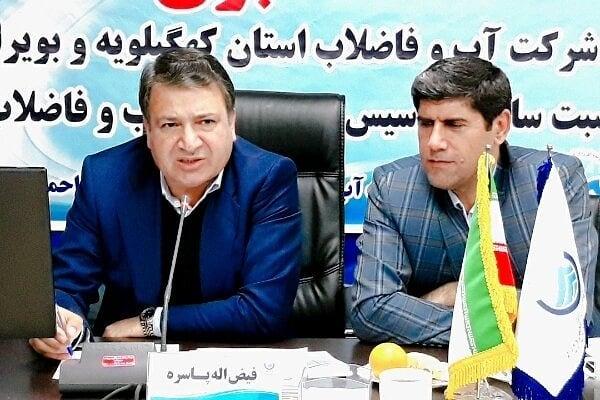 برخورداری ۱۰۰ درصدی شهرهای استان از آب شرب سالم/افتتاح پروژه تصفیه خانه اضطراری آب یاسوج