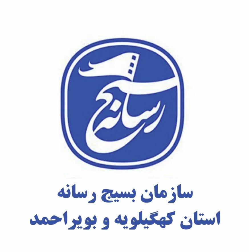 اسامی برندگان مسابقه کتابخوانی مجازی چله در استان کهگیلویه و بویراحمد اعلام شد