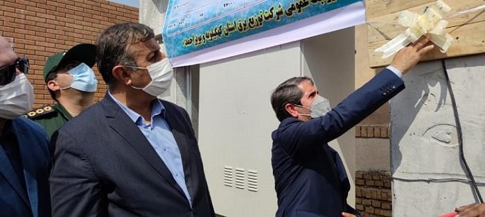 افتتاح هشت پروژه برقرسانی در لیکک بهمئی
